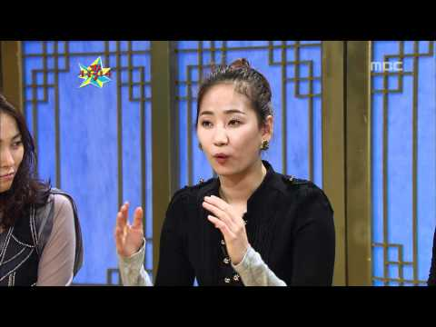 The Guru Show, Wondergirls(1) #01, (1) 20091104
