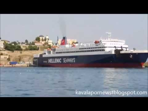 Kavala Port News Videography : NISSOS RODOS Arrival at Kavala Port