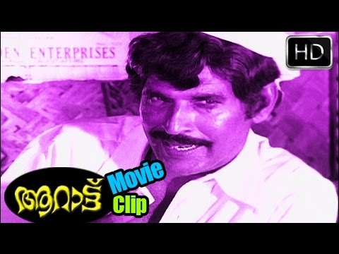 Aarattu - A Stunt Scene Between Balan K Nair And Vincent video