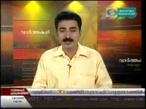 Doordarshan News Readers Doordarshan News Reading by