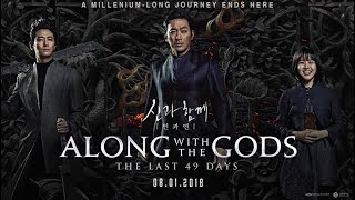 Along with the Gods: The Last 49 Days (2018) Official Trailer