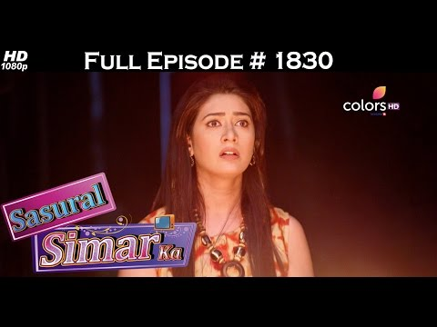 Sasural Simar Ka - 15th May 2017 - ससुराल सिमर का - Full Episode (HD) thumbnail