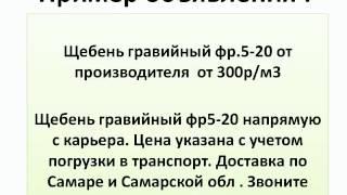 Коучинг курс  ОптовыЙ бизнес без вложениЙ  20 00 34