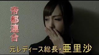 星崎アンリ動画[6]