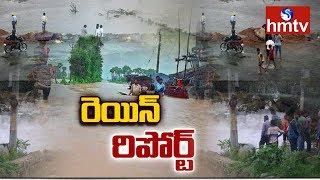 గోదారమ్మ మహోగ్రరూపం - hmtv Rain Report of Telugu States  - hmtv - netivaarthalu.com