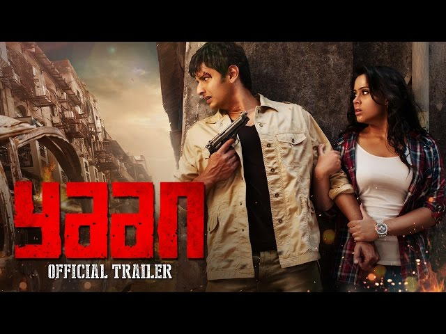 Yaan Official Trailer | Jiiva, Thulasi Nair | Harris Jayaraj