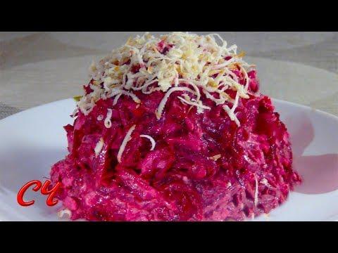 Салат Свекольный с Копченым Вкусом. Просто,но Вкусно!!! /Beet Salad Recipe