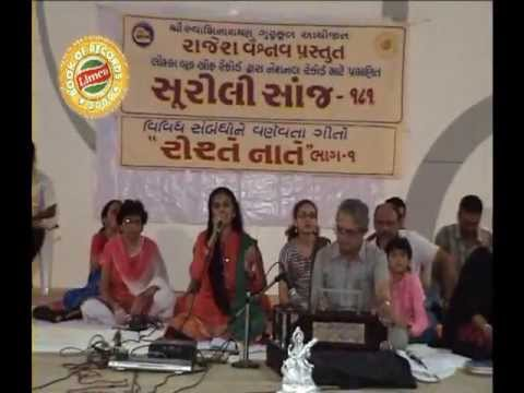 Mehlon Ka Raja Mila ( Bidai Song ) By Surabhi Ajit Parmar. video