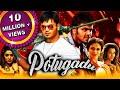 Potugadu (2019) New Released Hindi Dubbed Full Movie   Manoj Manchu, Sakshi Chaudhary thumbnail