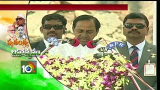 గోల్కోండ కోటలో స్వాతంత్ర్య వేడుకలు… | CM KCR Hoists flag at Golconda Fort