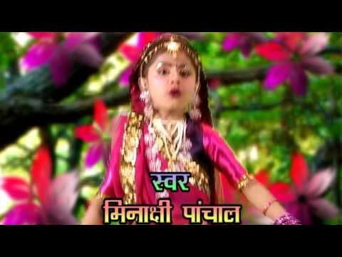 Shyam Ji Ka Lifafa Vol 2 Promo video