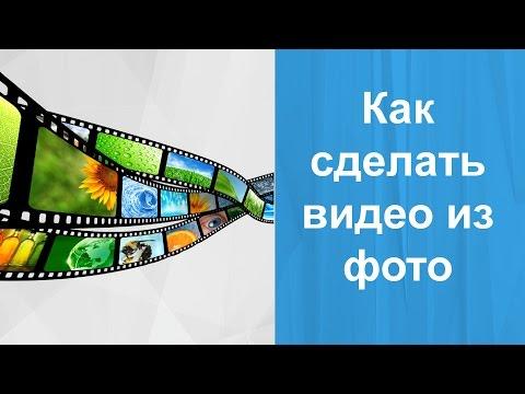 Создание видео рекламы своими руками. Препродакшен 41