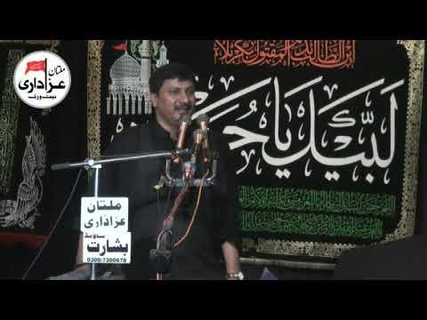 Zakir Ghulam Abbas Ratan I 6 Muharram 2018 I ImamBargah Shah Yousaf Gardez Multan
