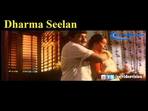 Dharma Seelan│full Tamil Movie 1993│prabhu | Kushboo | Napoleon | Geetha | Salim Ghouse | video