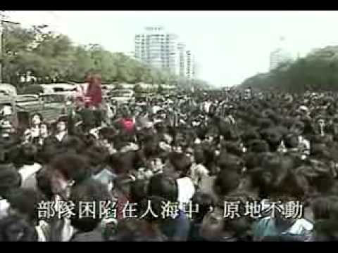 纪录片天安門 六四事件 Tiananmen Square protests Part.11of20