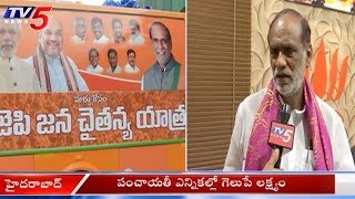 BJP President Laxman Face to Face Over BJP Jana Chaitanya Yatra
