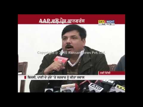 Aam Aadmi Party addresses press conference | New Delhi