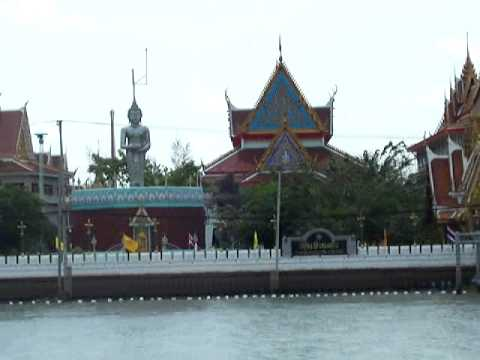 Chao Praya River Cruise III