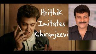 Hrithik Roshan's Balam theatrical trailer 2 | Yami Gautam | Rakesh Roshan | Kaabil | #Kaabiltrailer2