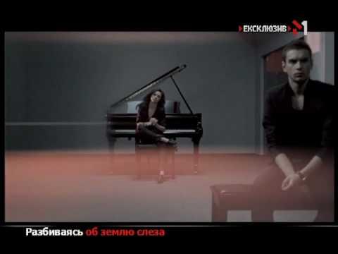 Не Ангелы - Отпусти (Ne Angelu - Otpusti).mpg official video clip HQ