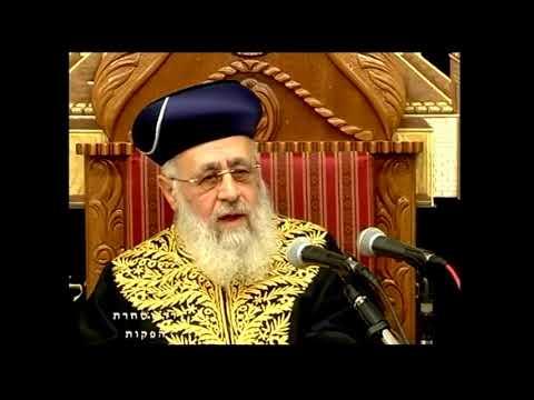 """הראשון לציון הרב יצחק יוסף שליט""""א - שיעור מוצ""""ש תזריע מצורע תשע""""ח"""