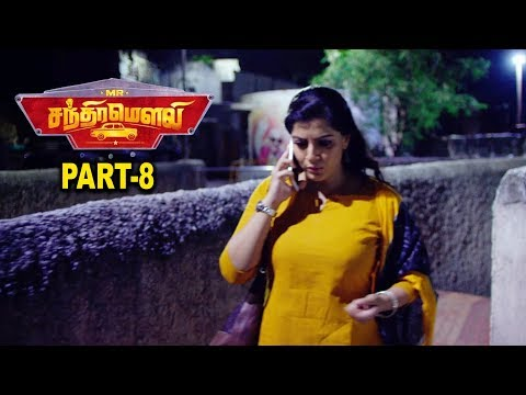 Latest Tamil Hit Movie 2018 - Mr. Chandramouli Movie Part 8 - Gautham Karthik, Regina Cassandra
