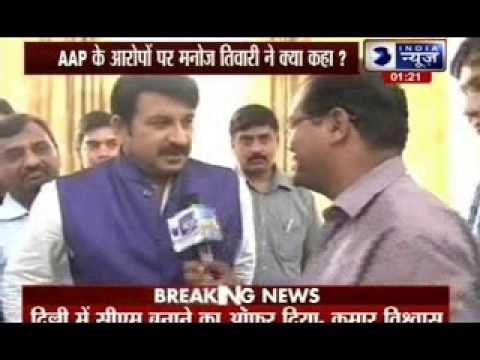 I was asked to join BJP, claims AAP leader Kumar Vishwas; BJP, Congress lash out at him