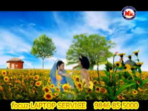 Malayalam Children Song Latest video