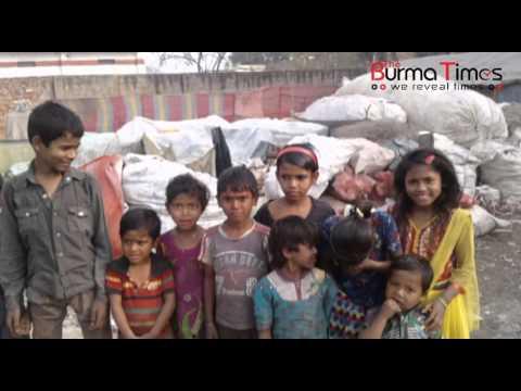 Burma Times Daily News 12.01.2016