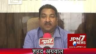 Sharad Agarwal City Selection Point Near Arya Samaj Mandir Amroha