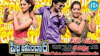 Pilla Zamindar - Pilla Zamindar Movie Songs | Pilla Zamindar Full Video Songs | Nani | Haripriya | Bindu Madhavi
