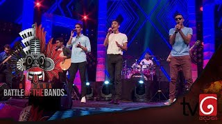 Derana Battle Of The Bands | Acoustic ( 25 - 08 - 2019 )