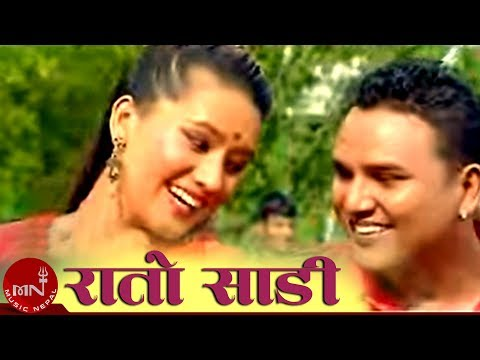 Rato sari tika (रातो सारी टिका ) by Ramji Khand and Tika Pun