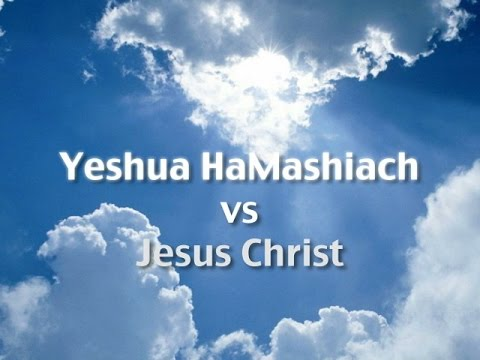 Yeshua HaMashiach vs Jesus Christ