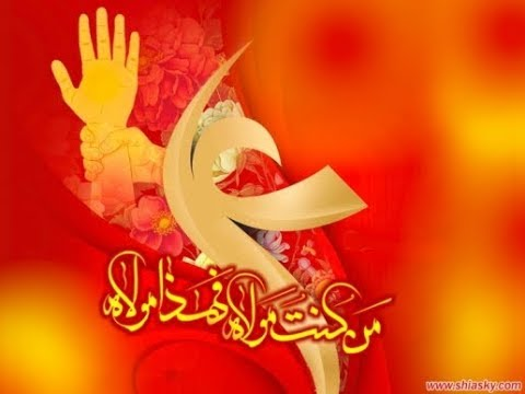 Live Jashan Eid e Ghadeer 17 Zilhaj 2018 I Shamsabad Colony Multan I
