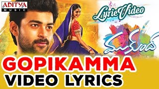 Gopikamma Video Song With Lyrics II Mukunda Movie II Varun Tej Pooja Hegde