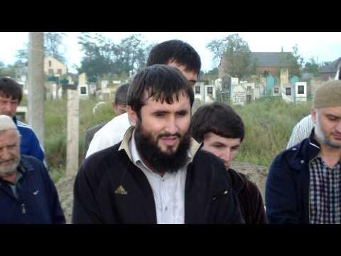 Похороны Гаппаева Абдула.