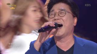 download lagu 열린음악회 - 임병수 - 아이스크림 사랑.20170730 gratis