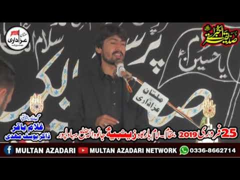 Zakir Alam Abbas Bhatti I YadGar Majlis | 25 Feb 2019 | Imambargah Zainbia JanoWala BhawalPur