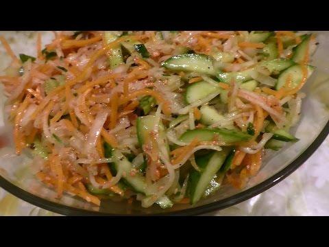 Корейская кухня, салат по-корейски с кольраби