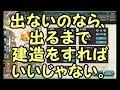 【艦これ】電ちゃんと行く!艦隊これくしょん Part.22【ゆっくり実況】 thumbnail
