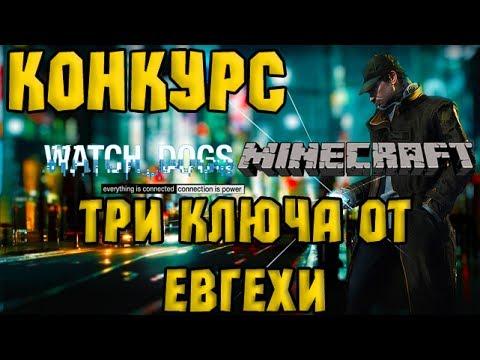 Superevgexa майнкрафт