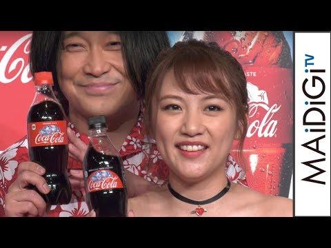 無料テレビでAKB48メンバーまとめを視聴する
