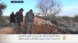 جبهة النصرة تسيطر على جبل الزاوية بريف إدلب