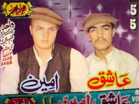 Ashiq Zazai Aw Amin Ulfat Zazai Paktia video