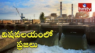 Pandu Basti, Jeedimetla People Facing Problems With Industries Wastage | Panchayeti