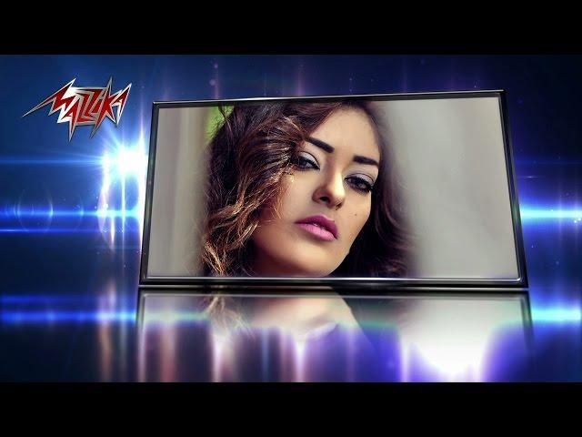 Helwa Hayaty- Audio - Riham Hilmy حلوه حياتى - ريهام حلمى