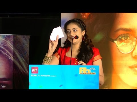 Actress Sri Divya - The Most Innocent Tamil Speech Attempt - Must Watch