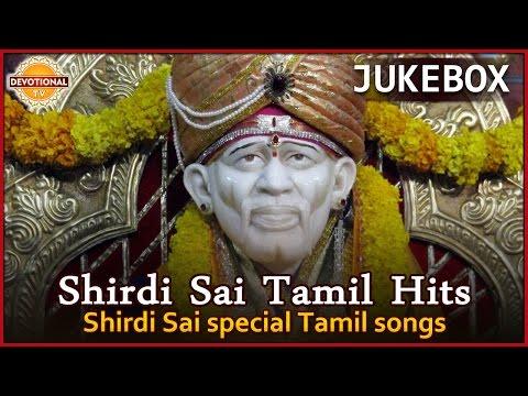 Sai Baba Super Hit Tamil Songs | Shirdi Sai Baba Devotional Songs Jukebox - 01 | Devotional TV