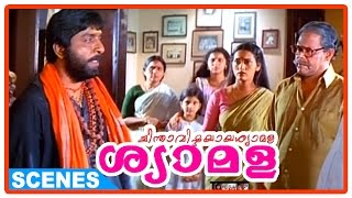 Chinthavishtayaya Shyamala Malayalam Movie - Sreenivasan refuses to break his fasting